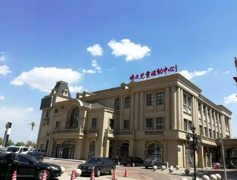 北艺儿童剧团驻场曹妃甸妇女儿童活动中心小剧场演出
